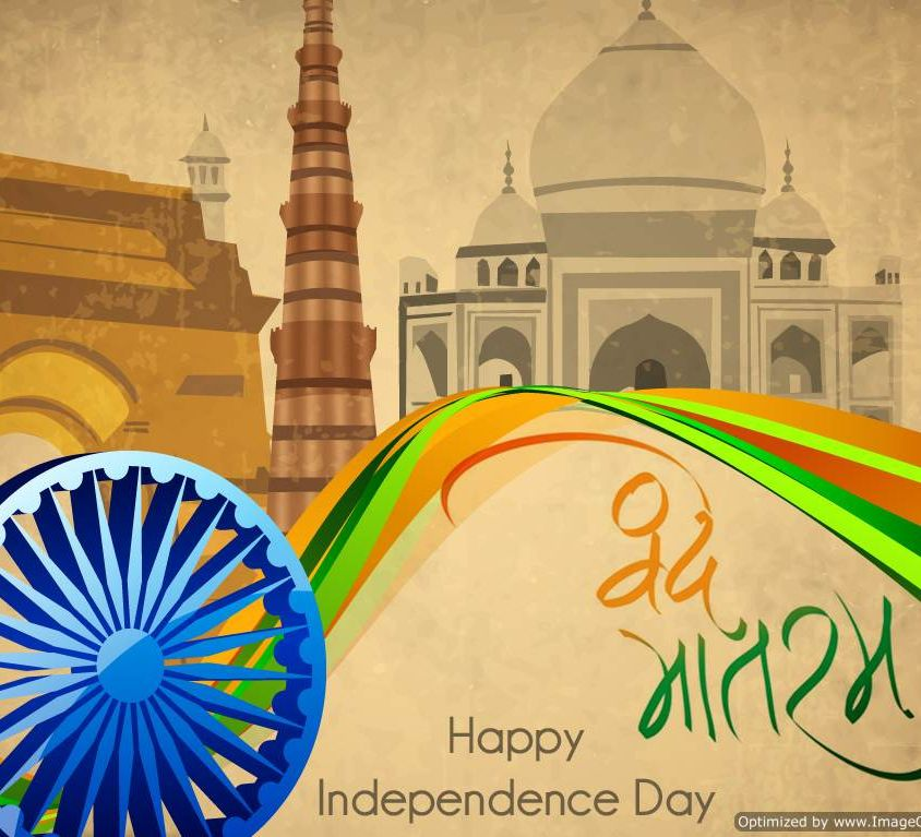independence day india 2017