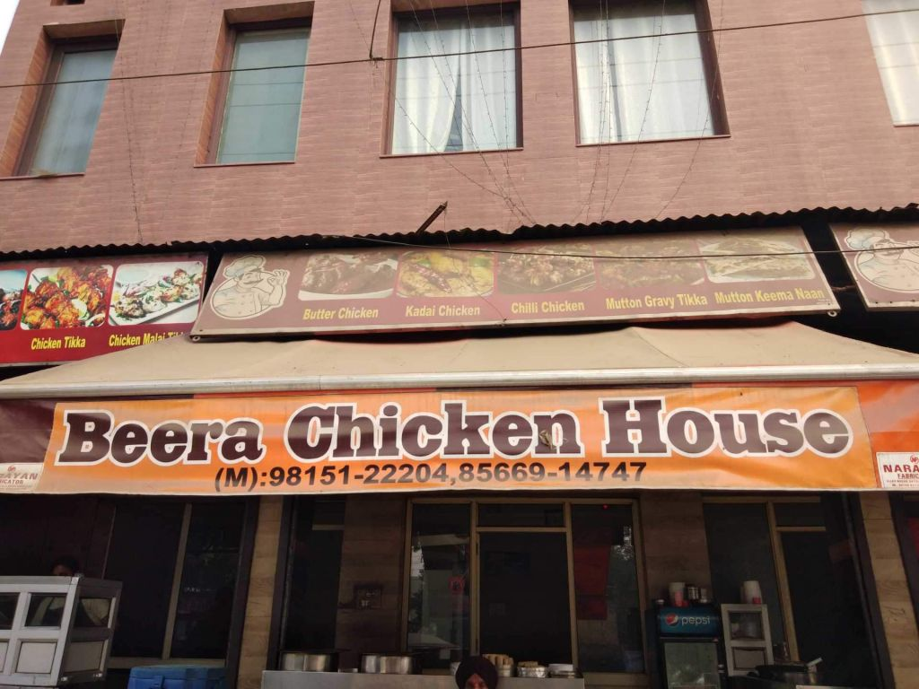 Beera Chicken