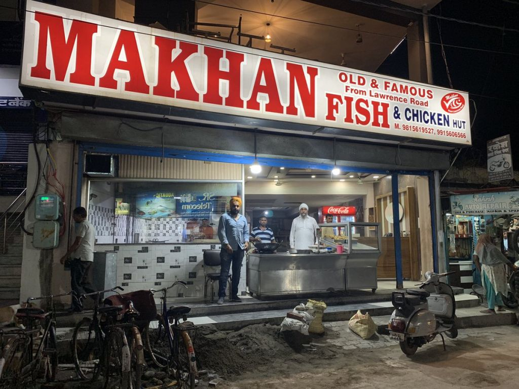 Makhan Fish and Chicken Corner