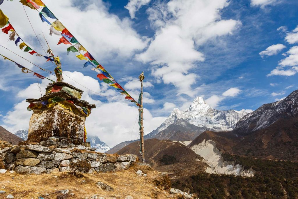 Nepal is known as Harmony Country