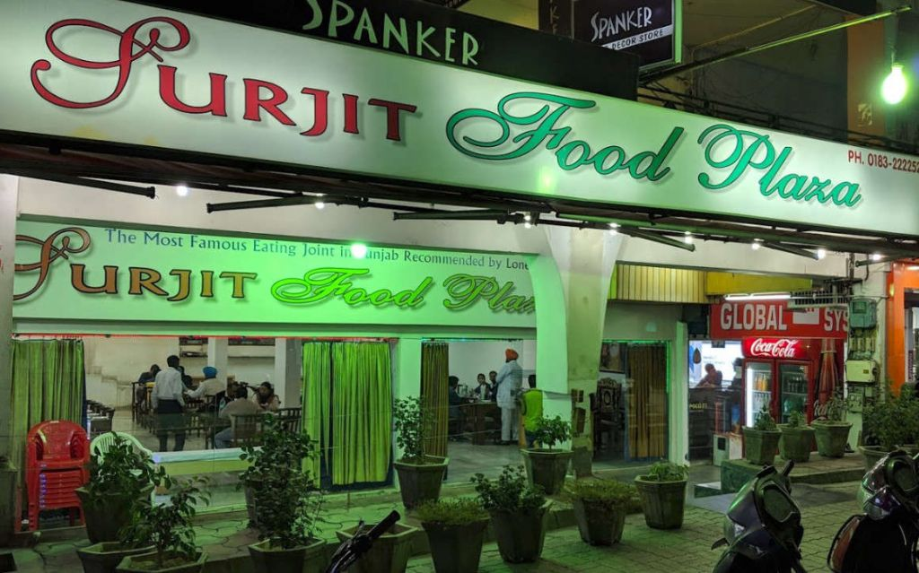 Surjit Food Plaza